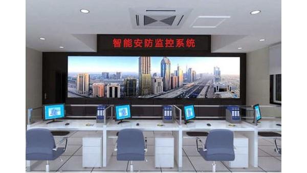 智能监控系统的设计与施工重点