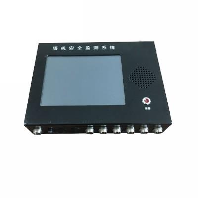 塔机安全监测系统