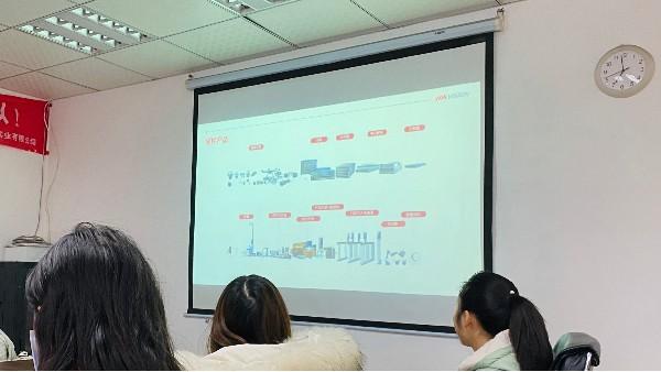成都欣荣泰实业开展海康威视产品培训会